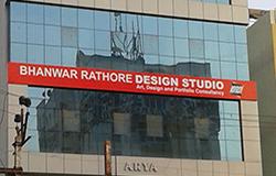 BRDS Rajkot Office